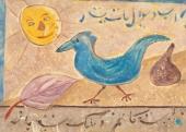 Восточный орнамент с синей птичкой