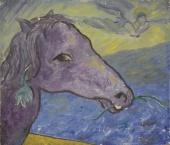 Лиловая лошадь