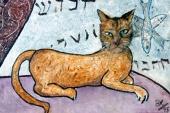 Восточная кошка