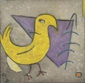 Жёлтый цыплёнок