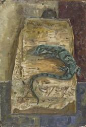 Ящерица на странице Корана